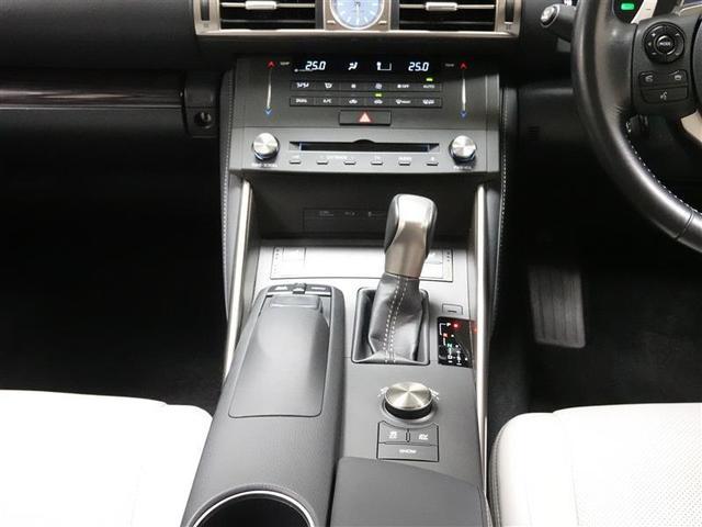 IS300h バージョンL 革シート フルセグ HDDナビ DVD再生 バックカメラ ETC ドラレコ LEDヘッドランプ ワンオーナー(22枚目)