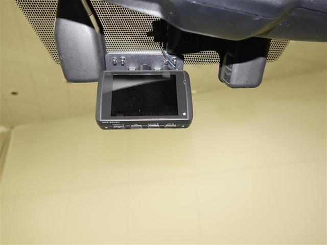 IS300h バージョンL 革シート フルセグ HDDナビ DVD再生 バックカメラ ETC ドラレコ LEDヘッドランプ ワンオーナー(24枚目)
