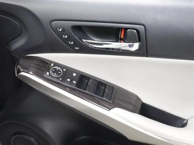 IS300h バージョンL 革シート フルセグ HDDナビ DVD再生 バックカメラ ETC ドラレコ LEDヘッドランプ ワンオーナー(25枚目)