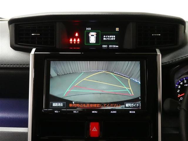 カスタムG 4WD フルセグ メモリーナビ DVD再生 バックカメラ 衝突被害軽減システム ETC ドラレコ 両側電動スライド LEDヘッドランプ ワンオーナー アイドリングストップ(9枚目)