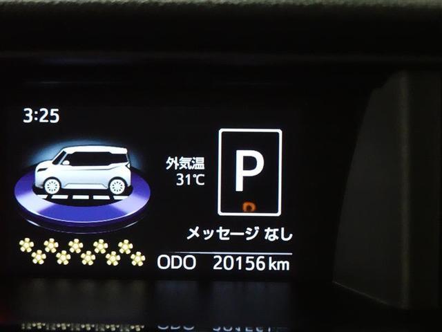 カスタムG 4WD フルセグ メモリーナビ DVD再生 バックカメラ 衝突被害軽減システム ETC ドラレコ 両側電動スライド LEDヘッドランプ ワンオーナー アイドリングストップ(13枚目)