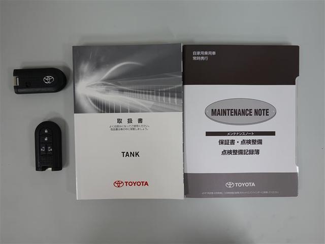 カスタムG 4WD フルセグ メモリーナビ DVD再生 バックカメラ 衝突被害軽減システム ETC ドラレコ 両側電動スライド LEDヘッドランプ ワンオーナー アイドリングストップ(18枚目)