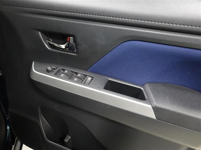 カスタムG 4WD フルセグ メモリーナビ DVD再生 バックカメラ 衝突被害軽減システム ETC ドラレコ 両側電動スライド LEDヘッドランプ ワンオーナー アイドリングストップ(22枚目)