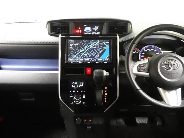 カスタムG 4WD フルセグ メモリーナビ DVD再生 バックカメラ 衝突被害軽減システム ETC ドラレコ 両側電動スライド LEDヘッドランプ ワンオーナー アイドリングストップ(23枚目)