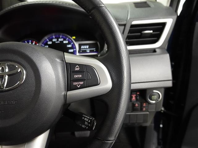 カスタムG 4WD フルセグ メモリーナビ DVD再生 バックカメラ 衝突被害軽減システム ETC ドラレコ 両側電動スライド LEDヘッドランプ ワンオーナー アイドリングストップ(30枚目)