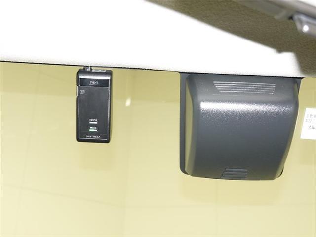 カスタムG 4WD フルセグ メモリーナビ DVD再生 バックカメラ 衝突被害軽減システム ETC ドラレコ 両側電動スライド LEDヘッドランプ ワンオーナー アイドリングストップ(31枚目)