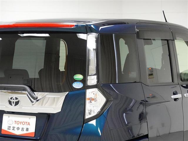 カスタムG 4WD フルセグ メモリーナビ DVD再生 バックカメラ 衝突被害軽減システム ETC ドラレコ 両側電動スライド LEDヘッドランプ ワンオーナー アイドリングストップ(34枚目)