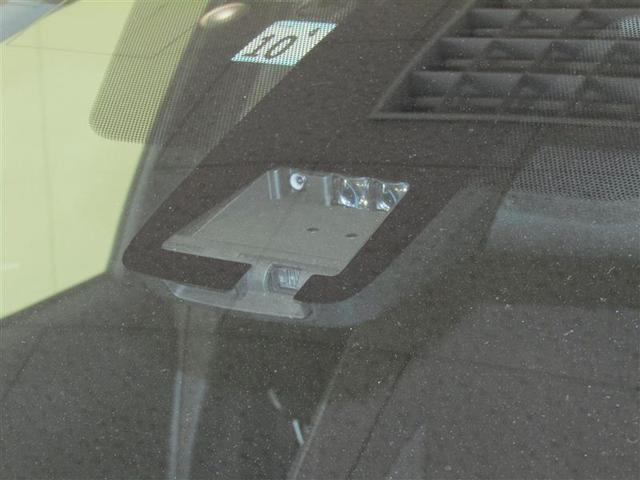 G フルセグ メモリーナビ DVD再生 バックカメラ 衝突被害軽減システム ETC ワンオーナー(8枚目)