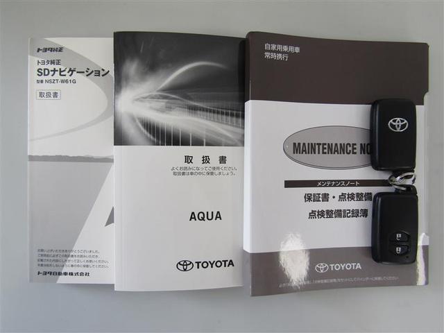 G フルセグ メモリーナビ DVD再生 バックカメラ 衝突被害軽減システム ETC ワンオーナー(19枚目)