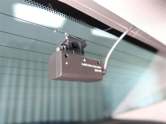 WS フルセグ メモリーナビ DVD再生 バックカメラ 衝突被害軽減システム ETC ドラレコ LEDヘッドランプ ワンオーナー(30枚目)