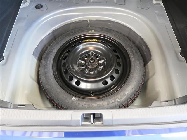 WS フルセグ メモリーナビ DVD再生 バックカメラ 衝突被害軽減システム ETC ドラレコ LEDヘッドランプ ワンオーナー(33枚目)