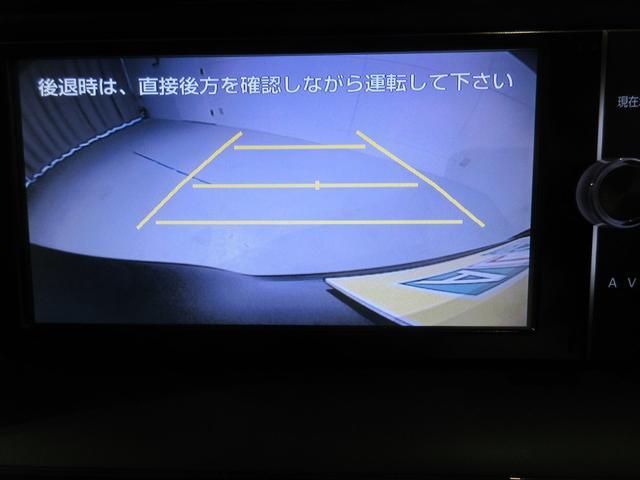 トヨタ エスクァイア Gi ナビ バックモニター ETC