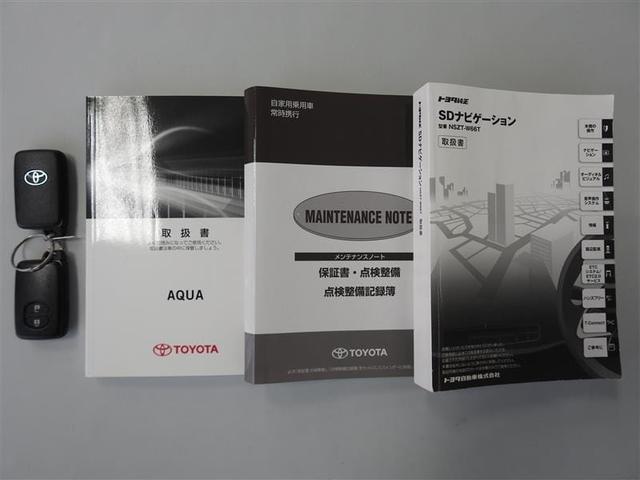 スマートキー2個と取扱書、メンテナンスノート(保証書)が揃っているので安心です。