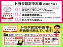 S フルセグ メモリーナビ DVD再生 バックカメラ ETC HIDヘッドライト 記録簿(2枚目)
