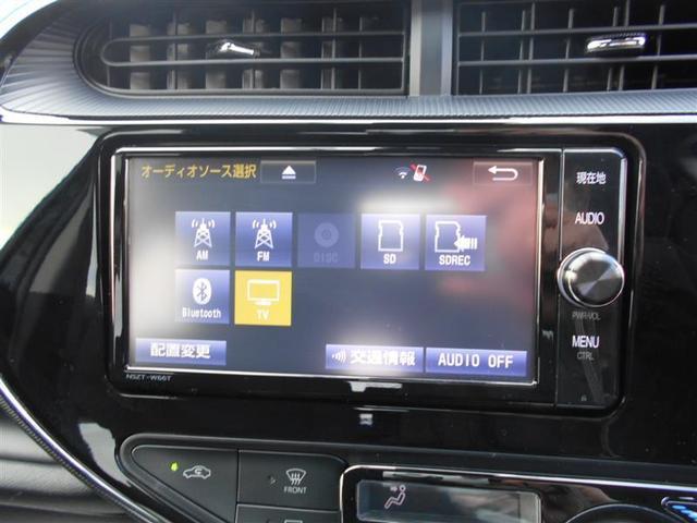 Sスタイルブラック フルセグ DVD再生 バックカメラ 衝突被害軽減システム ETC ドラレコ ワンオーナー アイドリングストップ(10枚目)