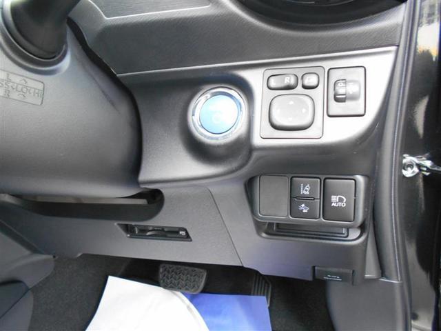 Sスタイルブラック フルセグ DVD再生 バックカメラ 衝突被害軽減システム ETC ドラレコ ワンオーナー アイドリングストップ(14枚目)