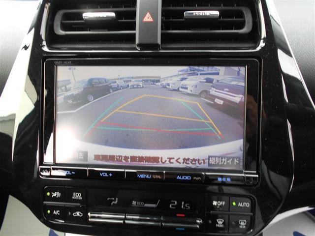 Sツーリングセレクション フルセグ DVD再生 バックカメラ 衝突被害軽減システム ETC LEDヘッドランプ ワンオーナー アイドリングストップ(9枚目)