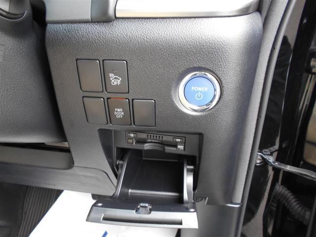 X サンルーフ 4WD フルセグ DVD再生 後席モニター バックカメラ ETC ドラレコ 両側電動スライド LEDヘッドランプ 乗車定員7人 3列シート ワンオーナー アイドリングストップ(12枚目)