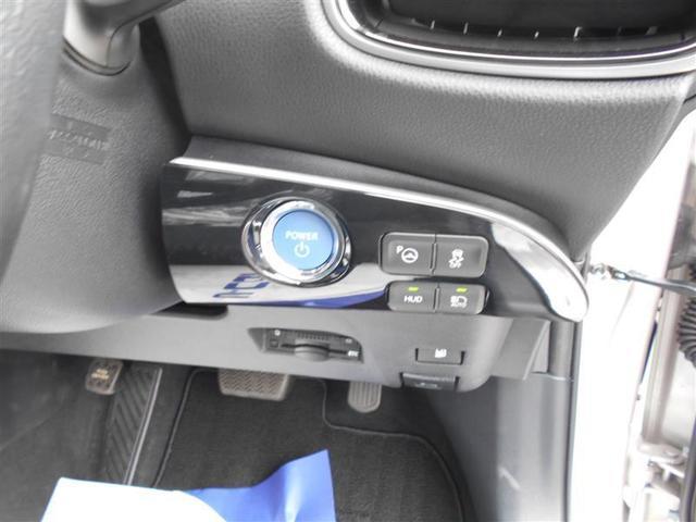 A フルセグ DVD再生 バックカメラ 衝突被害軽減システム ETC LEDヘッドランプ ワンオーナー アイドリングストップ(12枚目)