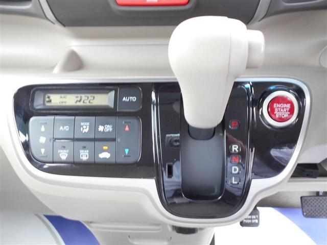 G ワンセグ メモリーナビ ETC ドラレコ 電動スライドドア HIDヘッドライト(12枚目)