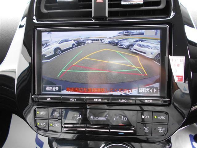 A フルセグ メモリーナビ DVD再生 バックカメラ 衝突被害軽減システム ETC ドラレコ LEDヘッドランプ ワンオーナー アイドリングストップ(9枚目)