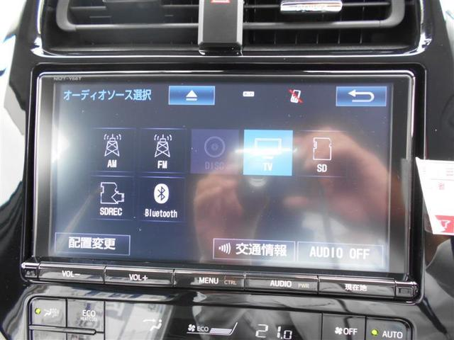 A フルセグ メモリーナビ DVD再生 バックカメラ 衝突被害軽減システム ETC ドラレコ LEDヘッドランプ ワンオーナー アイドリングストップ(10枚目)