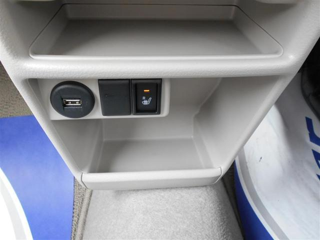 L フルセグ メモリーナビ DVD再生 バックカメラ 衝突被害軽減システム ETC ワンオーナー アイドリングストップ(11枚目)