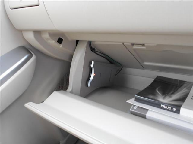 S ワンセグ メモリーナビ ETC 乗車定員7人 3列シート ワンオーナー(10枚目)