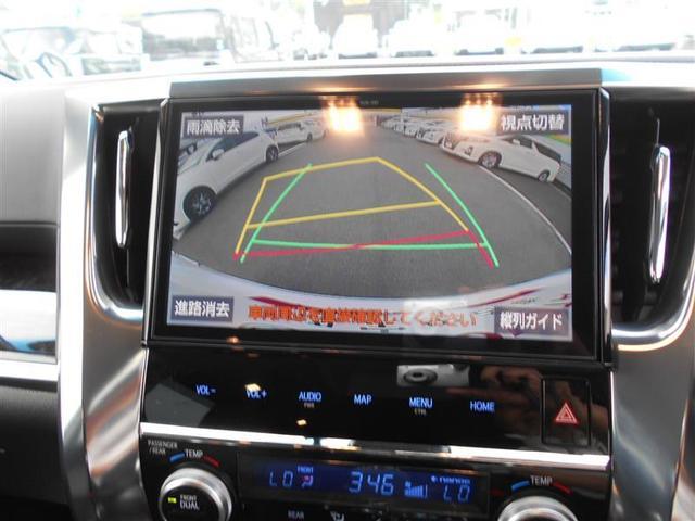 2.5S フルセグ メモリーナビ DVD再生 後席モニター バックカメラ 衝突被害軽減システム ETC ドラレコ 両側電動スライド LEDヘッドランプ 乗車定員7人 3列シート ワンオーナー(9枚目)