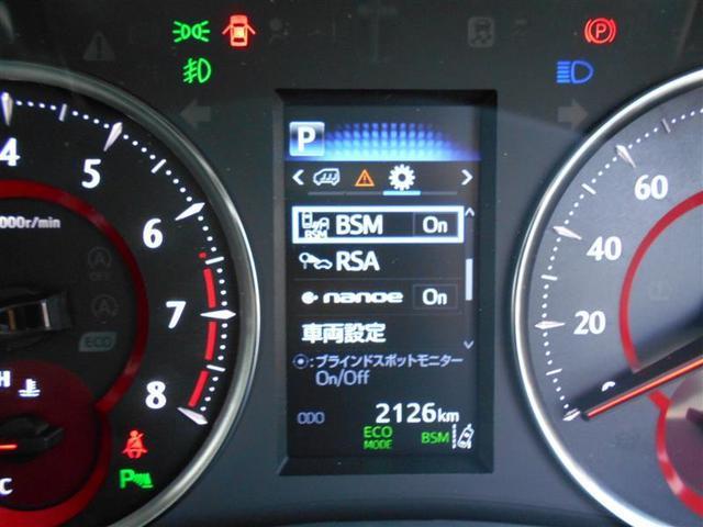 2.5S フルセグ メモリーナビ DVD再生 後席モニター バックカメラ 衝突被害軽減システム ETC ドラレコ 両側電動スライド LEDヘッドランプ 乗車定員7人 3列シート ワンオーナー(14枚目)