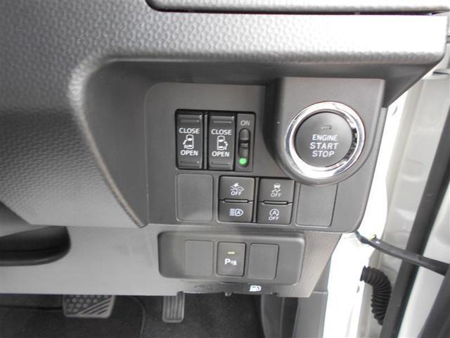 カスタムG-T 衝突被害軽減システム 両側電動スライド LEDヘッドランプ ワンオーナー アイドリングストップ(10枚目)