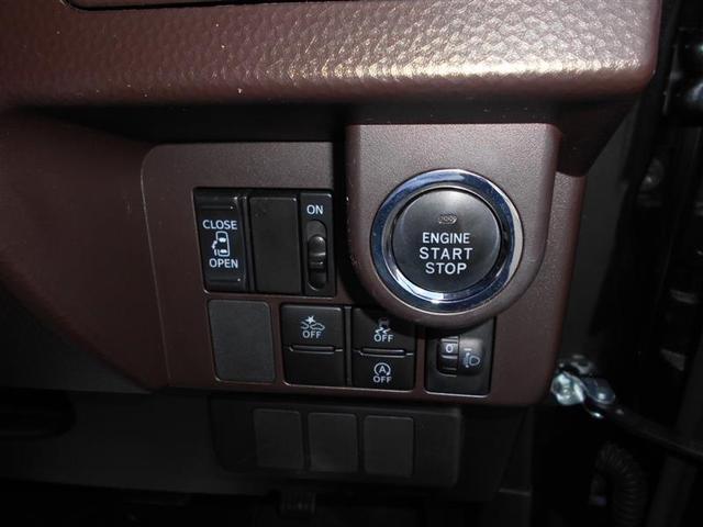 X S 衝突被害軽減システム 電動スライドドア ワンオーナー アイドリングストップ(10枚目)