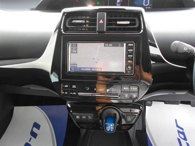 S ワンセグ メモリーナビ バックカメラ 衝突被害軽減システム ETC LEDヘッドランプ ワンオーナー アイドリングストップ(8枚目)