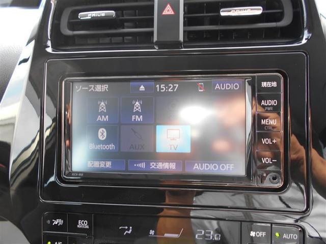 S ワンセグ メモリーナビ バックカメラ 衝突被害軽減システム ETC LEDヘッドランプ ワンオーナー アイドリングストップ(10枚目)