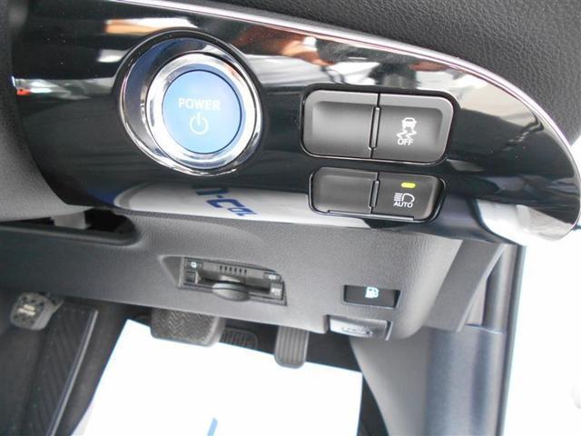 S ワンセグ メモリーナビ バックカメラ 衝突被害軽減システム ETC LEDヘッドランプ ワンオーナー アイドリングストップ(11枚目)