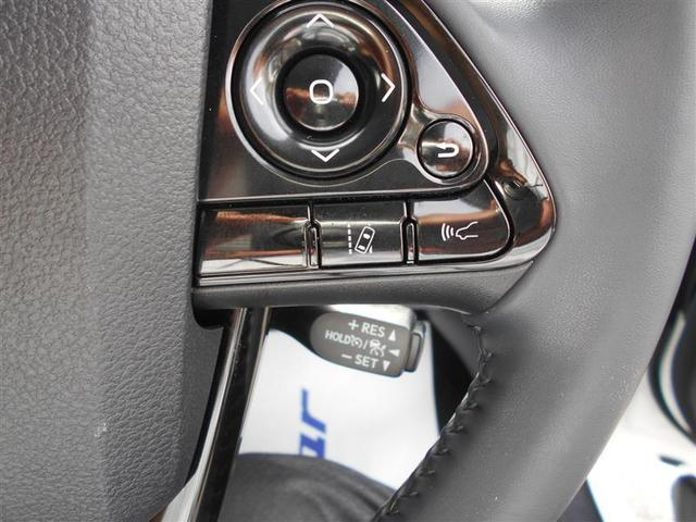 S ワンセグ メモリーナビ バックカメラ 衝突被害軽減システム ETC LEDヘッドランプ ワンオーナー アイドリングストップ(13枚目)