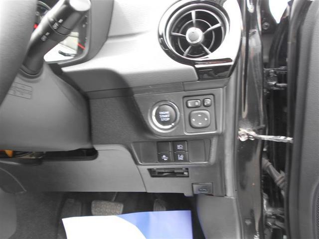 1.5G ダブルバイビー フルセグ メモリーナビ DVD再生 バックカメラ 衝突被害軽減システム ETC LEDヘッドランプ ワンオーナー アイドリングストップ(13枚目)