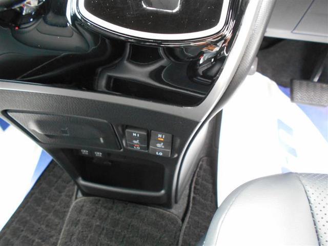 Gi 衝突被害軽減システム 両側電動スライド LEDヘッドランプ 乗車定員8人 3列シート ワンオーナー アイドリングストップ(13枚目)