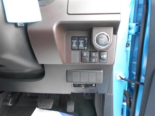 G S フルセグ メモリーナビ DVD再生 バックカメラ 衝突被害軽減システム ETC ドラレコ 両側電動スライド ワンオーナー アイドリングストップ(13枚目)