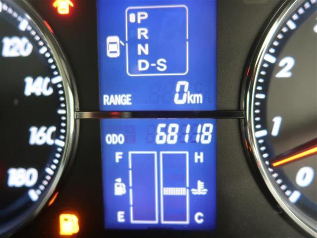 250G フルセグ HDDナビ バックカメラ ETC HIDヘッドライト ワンオーナー(11枚目)