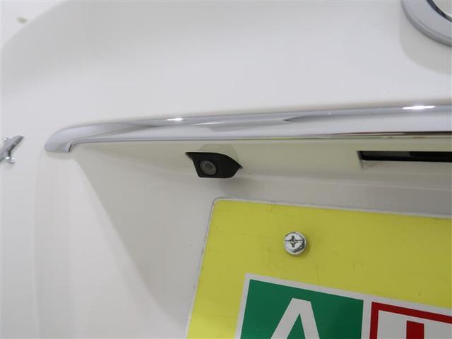 250G フルセグ HDDナビ バックカメラ ETC HIDヘッドライト ワンオーナー(30枚目)