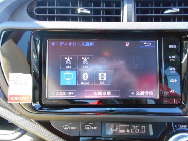 トヨタ アクア S ナビ バックガイドモニター ETC