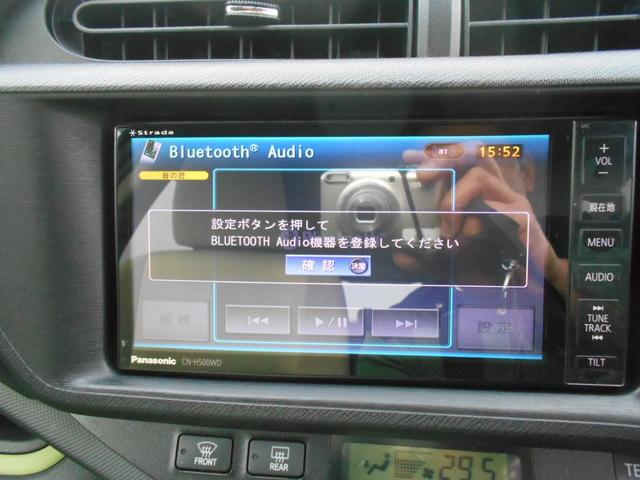 トヨタ アクア S ナビ バックモニター フルエアロ