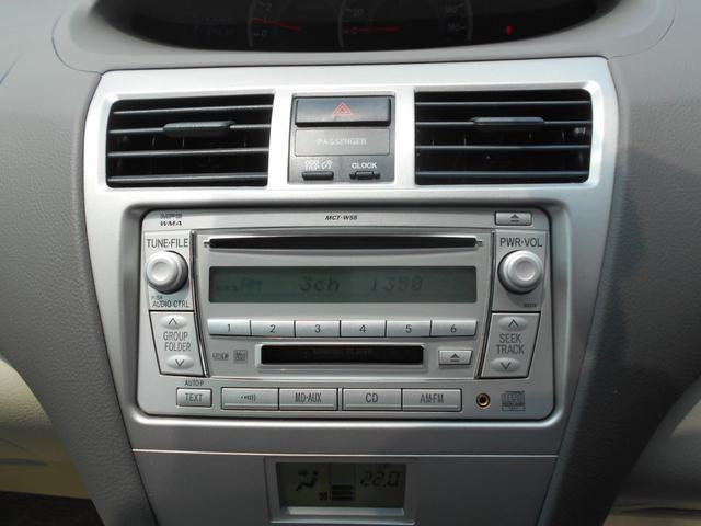 X CD シートヒーター ETC(7枚目)
