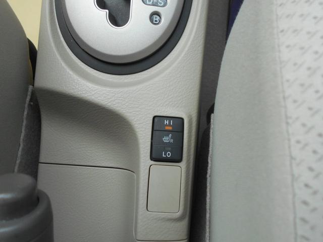 X CD シートヒーター ETC(13枚目)