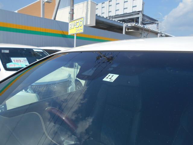 「トヨタ」「ハリアーハイブリッド」「SUV・クロカン」「広島県」の中古車13