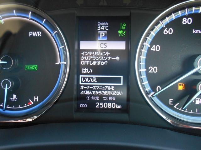 「トヨタ」「ハリアーハイブリッド」「SUV・クロカン」「広島県」の中古車15