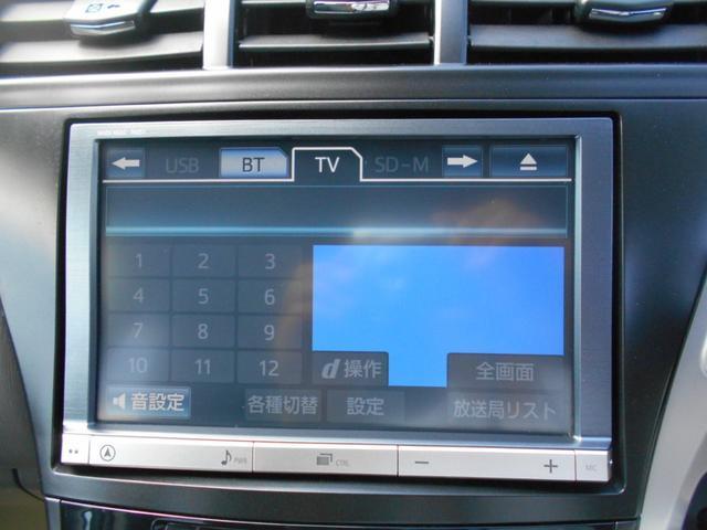 ロングドライブも退屈しません、フルセグTV見放題です!!(著作権関係で映像は映していません)