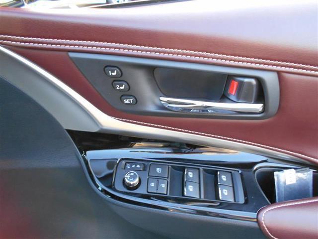 プレミアム メタル アンド レザーパッケージ サポカー 9インチナビ バックガイドモニター ETC(13枚目)