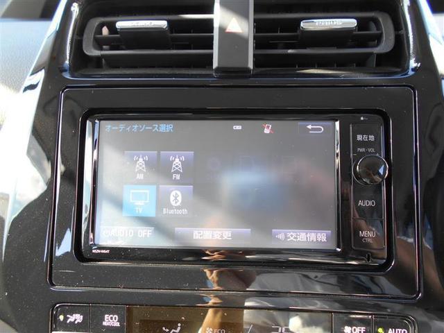 S サポカー ナビ フルセグ バックガイドモニター ETC 社外アルミホイール(10枚目)